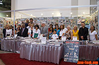 National Ethnic Press and Media Council of Canada annual exhibition at the 2013 CNE
