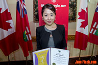 Sue Chun receives the 2014 Leading Women Building Communities Award